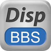 Disp BBS