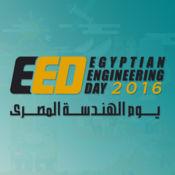 EED (Egyptian Engineering Day) 1.6