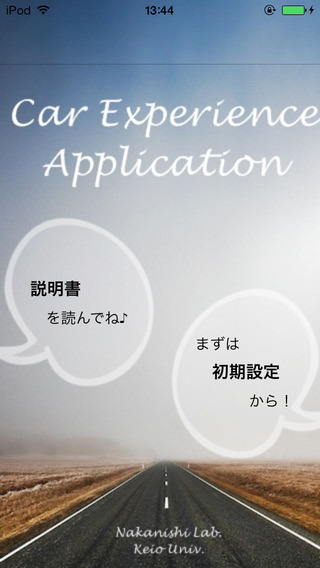 Car Experience Application