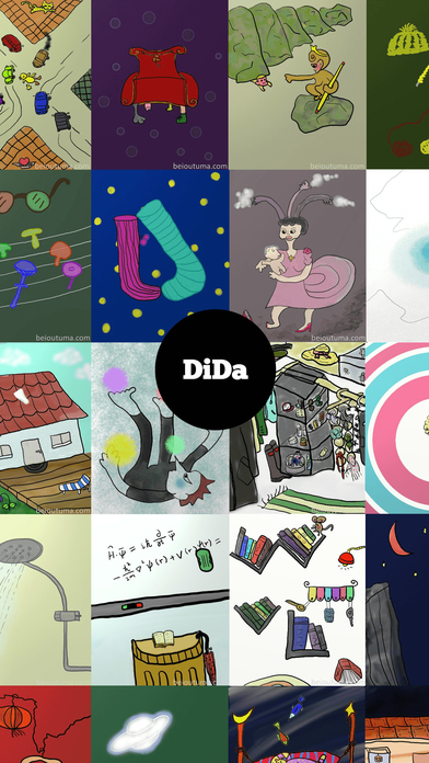 DiDa - 只言片语