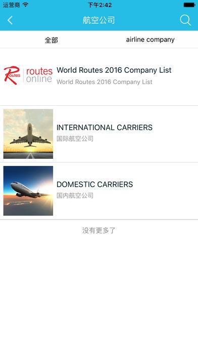 Cargo Alliance