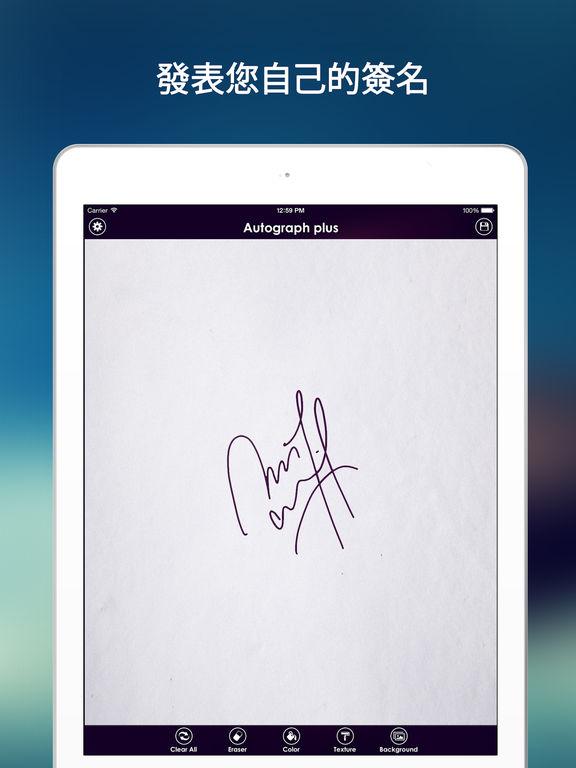 签名+ (Autograph +)