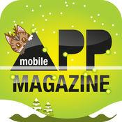 App志 1.5