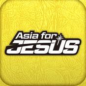 Asia for JESUS 1.4.0