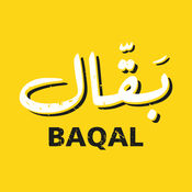 Baqal 1.3
