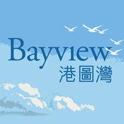 Bayview 港圖灣