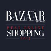 BAZAAR Online Shopping Guide 6.16