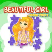 Beautiful Girl Princess Dress Up Puzzle Games
