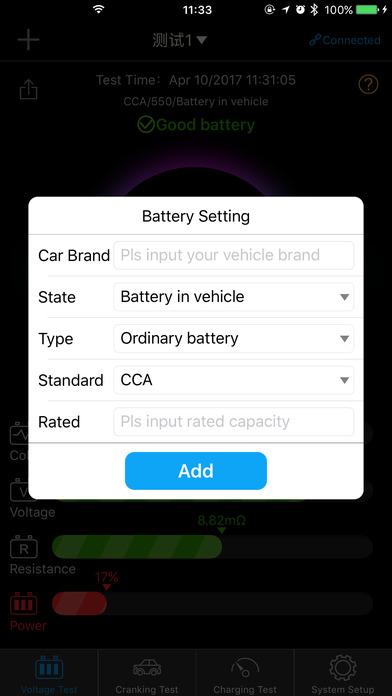 Battery Analyzer 200
