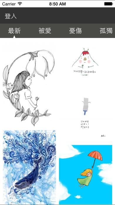 Cloudymood(心情雲)