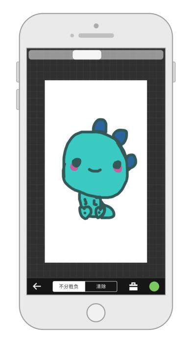 Doodler - Sticker Drawing
