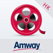 AmwayV-Zone 1.0.0