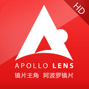APOLLO LENS-HD 1.7.0