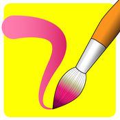 艺术画家 2.1