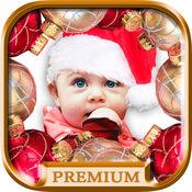 圣诞相框2016 - Premium