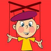 Comic Puppet Gif Maker