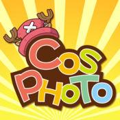 CosPhoto 2.3