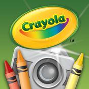 Crayola Lights, Camera, Color!