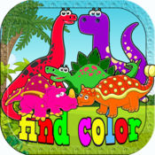Dino Color Blind Test or Matching For Little Kids 1.1.