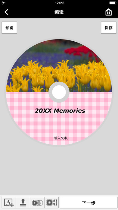 Disc Label Print