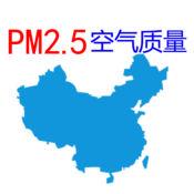 PM25地图 2