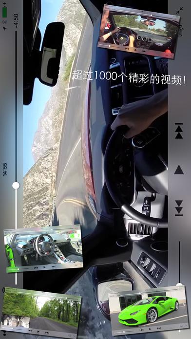 驾车 EX