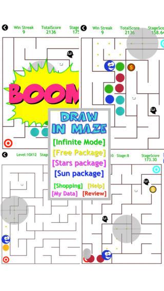 Draw In Maze 2