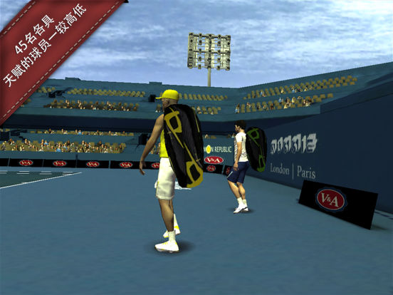 Cross Court Tennis 2 App