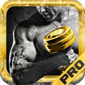 臂锻炼PRO的 1.7