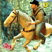 城堡马运行3D