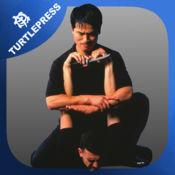 Complete Junsado Empty Hand Skills