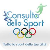 Consulta dello Sport - iPad