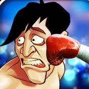 拳王争霸 1