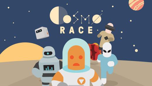 宇宙赛跑 (Cosmo Race)