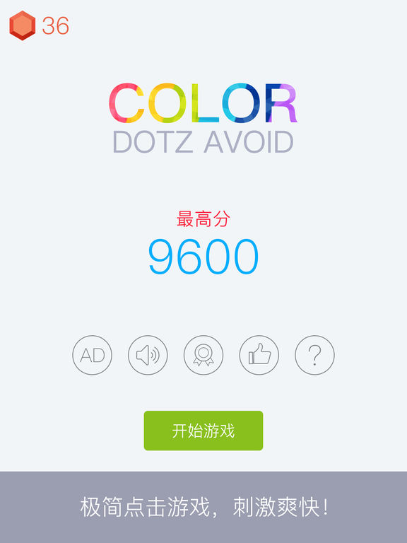 Color Dotz Avoid