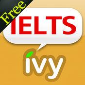IELTS高分字彙-IVY英文 Free 3