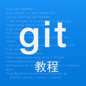 IT教程 for Git 2.3