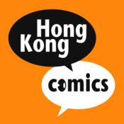 HK Comics 香港漫畫 1.02