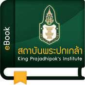 KPI eBooks 1.2