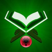 Kur'ani në Shqip 1.1