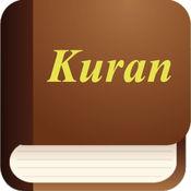 Kuran (Quran in Turkish) 1.2