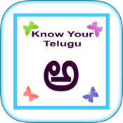 Learn Telugu - For Kids and Adults 1.4