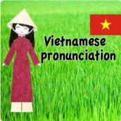 Learn Vietnamese Pronunciation 1.3