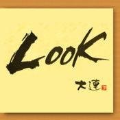 Look大连