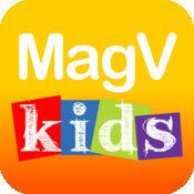 MagV 童書館 4.0.3
