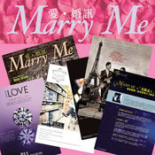 Marry Me愛•婚訊 1.0.0