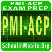 PMI ACP考试准备 2