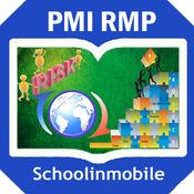 PMI RMP考试准备 2.0.0