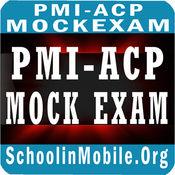 PMIACP模拟考试