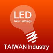 Taiwan Industry  1.0.1